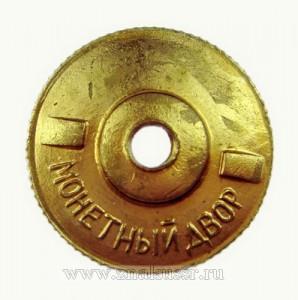 zakrutka-monetnyj-dvor