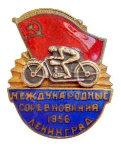 mezhdunarodnye-sorevnovaniya-1956-god-leningrad