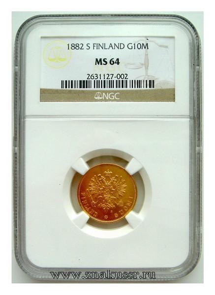10 марок 1882 г. S *391