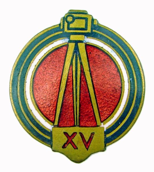 Знак 15 лет Советскому кино*408