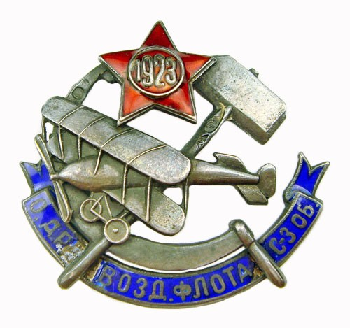 Знак ОДВФ Северо-западной области*465