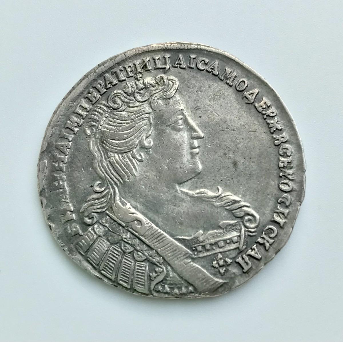 Полтина 1733 г.*487
