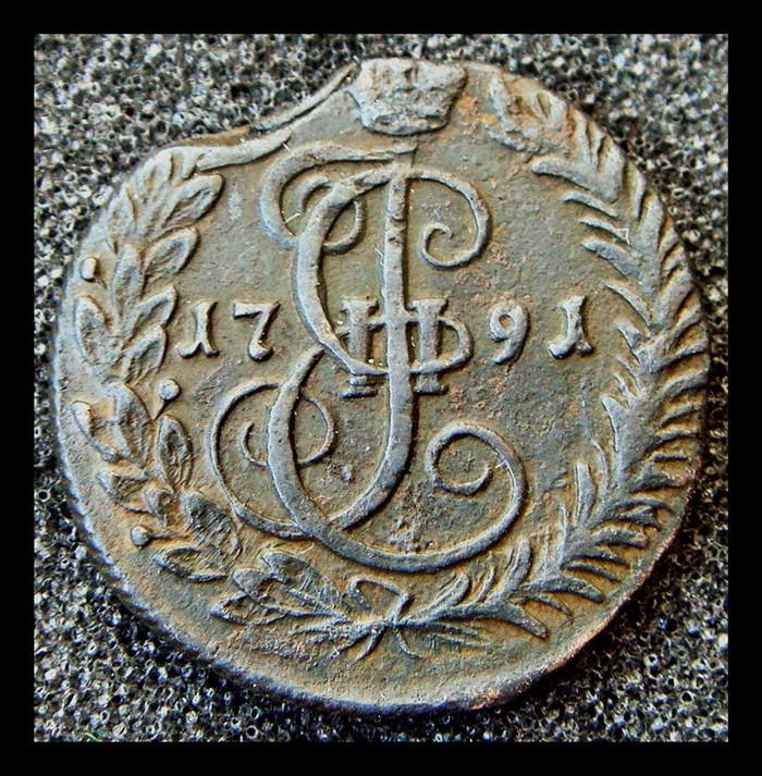 Деньга 1791 г. КМ*519