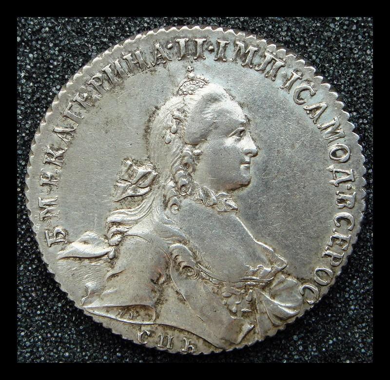 Рубль 1764 г. СПБ-СА*532