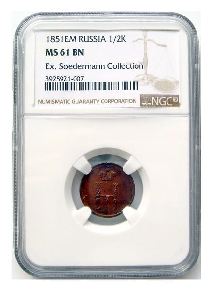 Денежка 1851 г. ЕМ слаб NGC MS61 BN*533