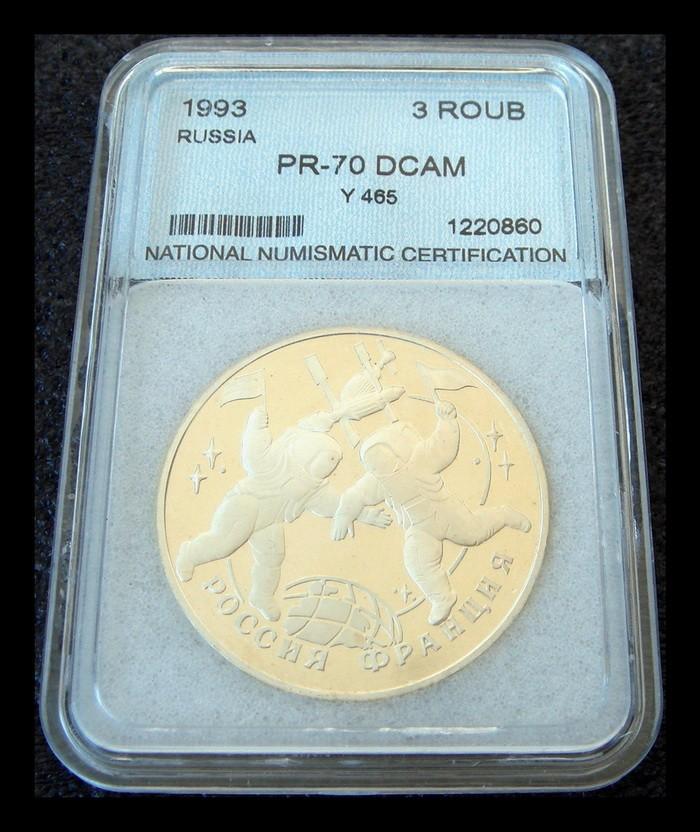 3 рубля 1993 г., слаб NNC PR-70 DCAM Россия-Франция*539