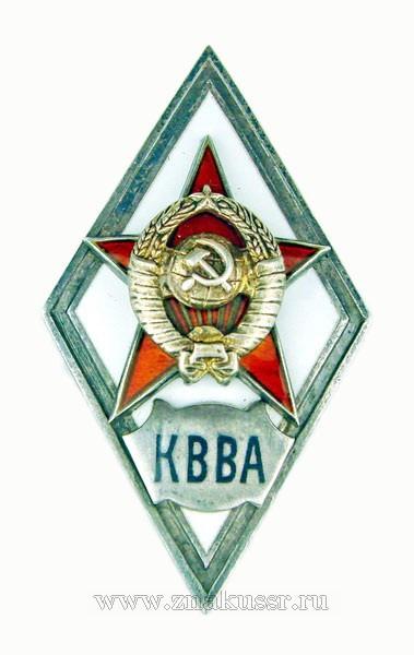 Ромб КВВА*155