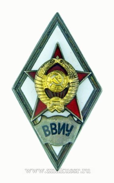 Ромб ВВИУ